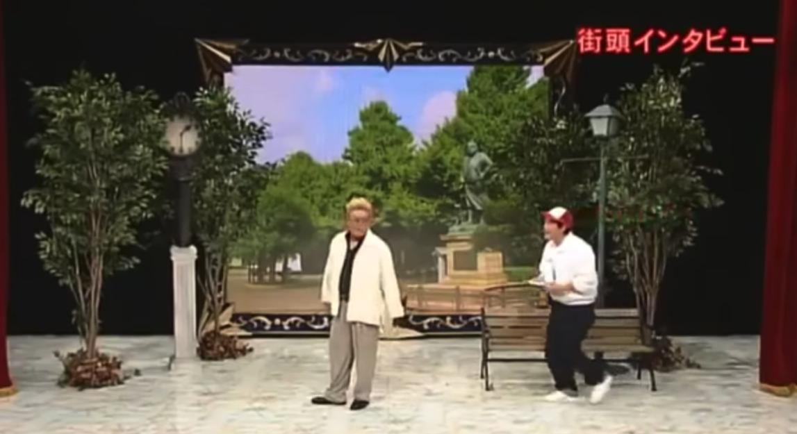 【動画】サンドウィッチマンのコント『街頭インタビュー』は面白すぎてあ〜〜〜〜〜と言う間に時間経っちゃうよw