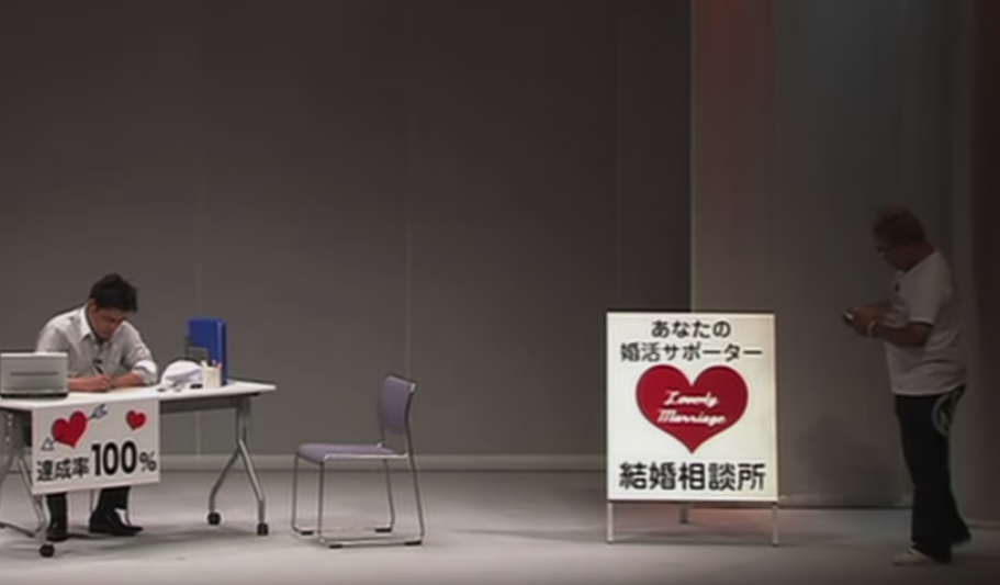 【動画】サンドウィッチマンの『結婚相談所』のコントが引くほどおもしろい!