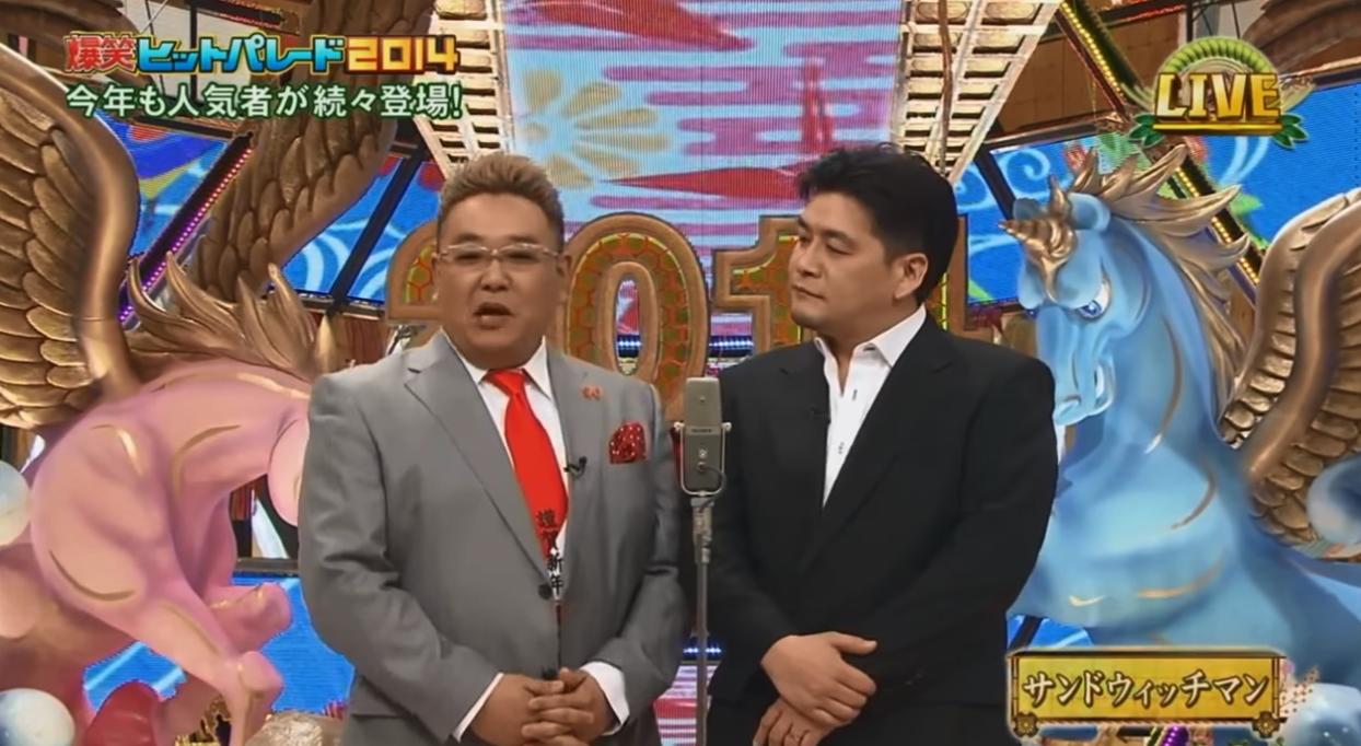 【動画】サンドウィッチマンの『寿司屋』の漫才がビビるほどおもしろい!コハダ頂戴よ。それ駒田だ!