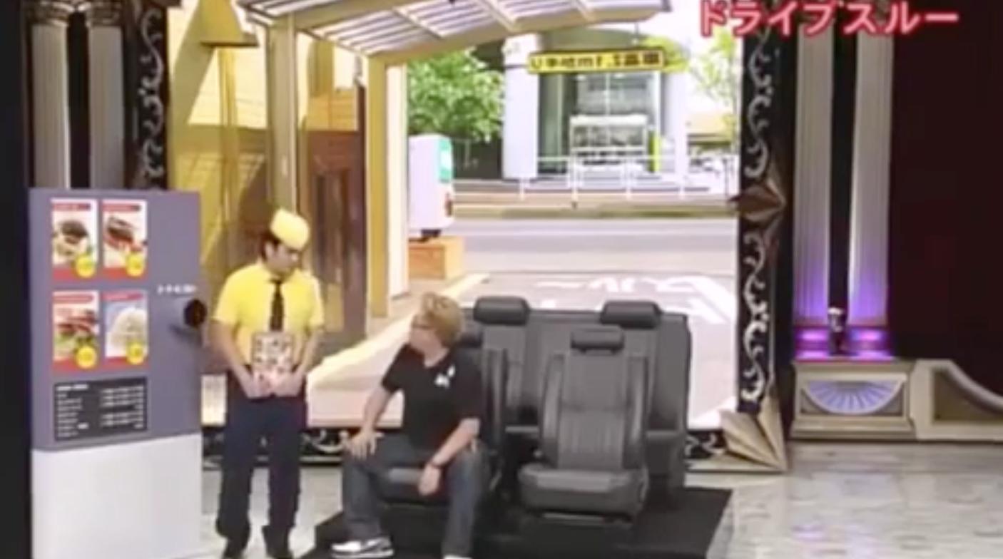 【動画】サンドウィッチマンの『ドライブするー』はハンバーガーショップと同じ位大好き!!