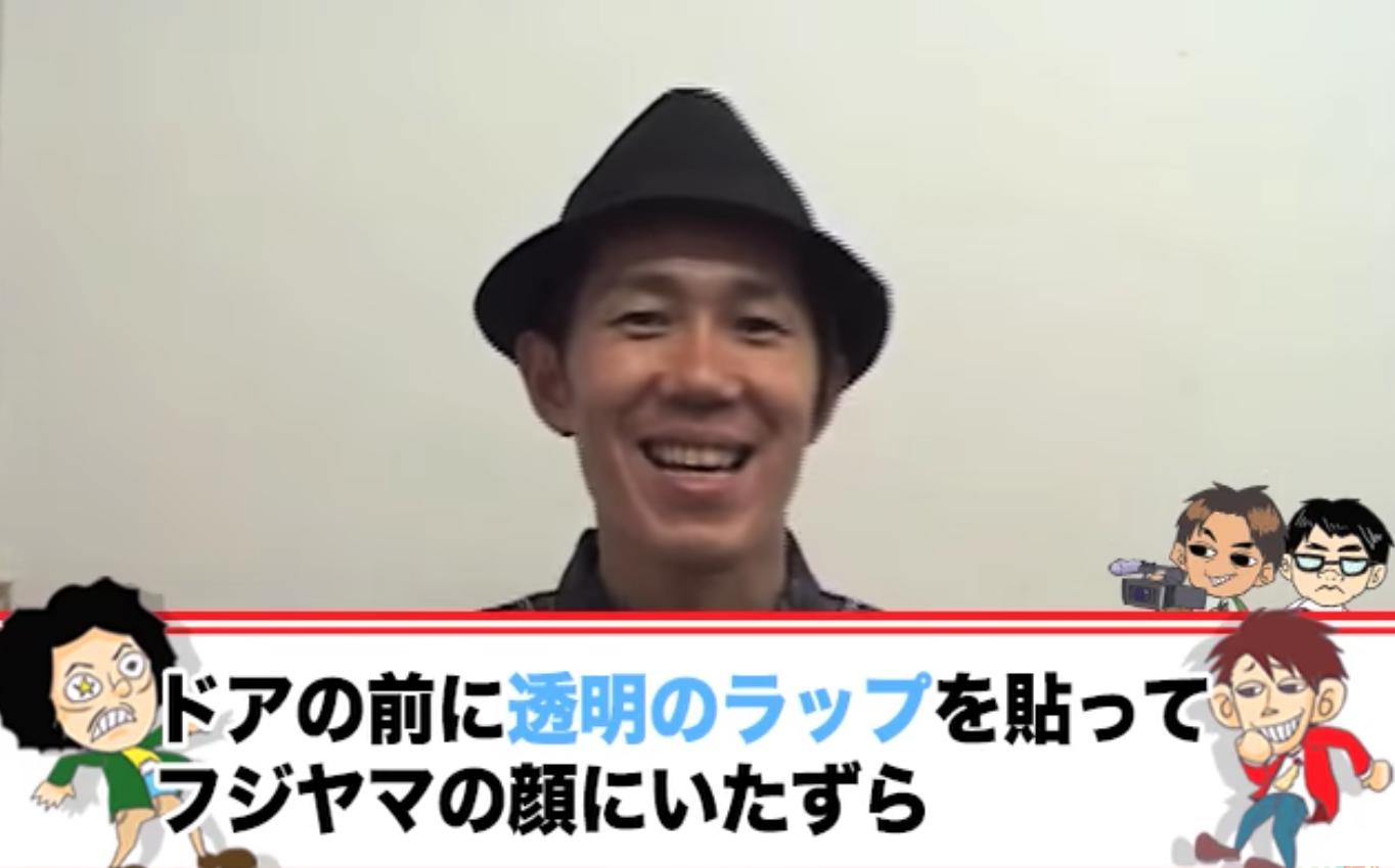 動画【爆笑!顔面ラップでビヨ〜ン!】トータルテンボス(SUSHI☆BOYS)の今日のいたずらが群を抜いておもしろい!