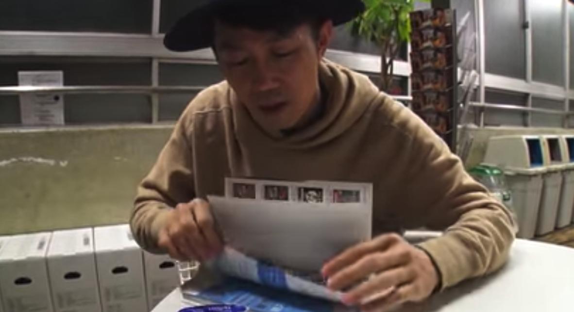 動画!トータルテンボス【SUSHI★BOYSのいたずら】テープのりで愛読書を全ページ袋とじに‼︎ #49