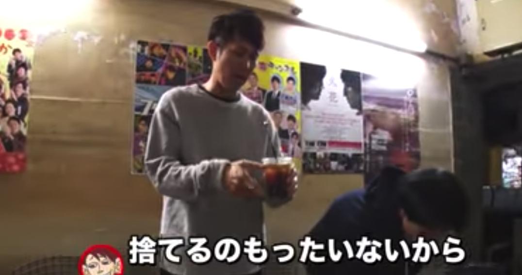 動画!トータルテンボス【SUSHI★BOYSのいたずら】しょっぺぇぇぇぇー!!! めんつゆコーヒー #51
