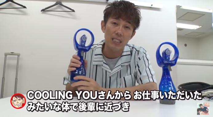 後輩芸人にお酢ミストファンww 【SUSHI★BOYSのいたずら#104】