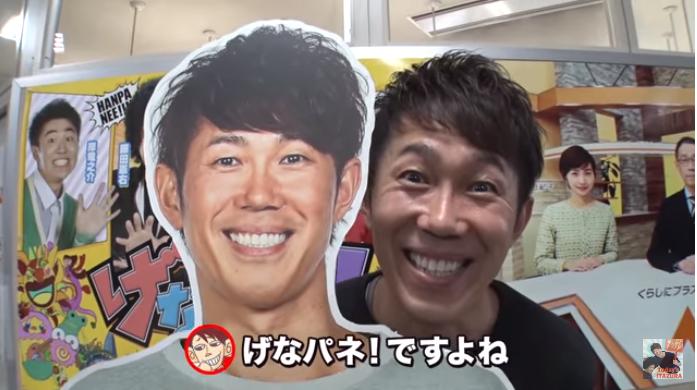 もしもFujiyamaだけがレギュラー番組降板を言い渡されたらw【SUSHI★BOYSのいたずら#112】