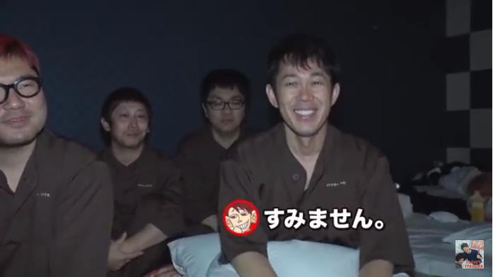 Fujiyamaの頭がクリスマスツリーにww【SUSHI★BOYSのいたずら #116】