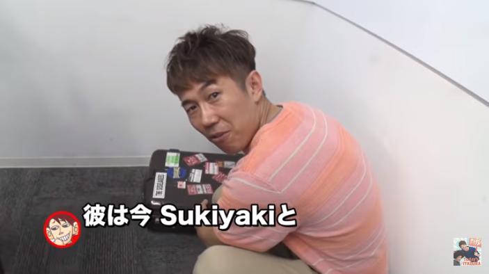 恥ずかしいー!カピカピパンツw【SUSHI★BOYSのいたずら#97】