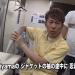 """トータルテンボス(SUSHI☆BOYS)の""""今日のいたずら""""『Fujiyamaの手がドリルに⁉︎ ww【SUSHI★BOYSのいたずら#95】』の紹介です。"""