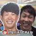 """トータルテンボス(SUSHI☆BOYS)の""""今日のいたずら""""『もしもFujiyamaだけがレギュラー番組降板を言い渡されたらw【SUSHI★BOYSのいたずら#112】』の紹介です。"""
