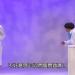 【コント動画】バナナマンの『wish』はおもしろいからオススメ!一つだけ願いが叶うとしたら・・・