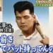 富沢たけしの卒業アルバムの『バットリーゼント写真』は先生は注意しなかったのか?